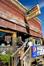 baum's mercantile storefront